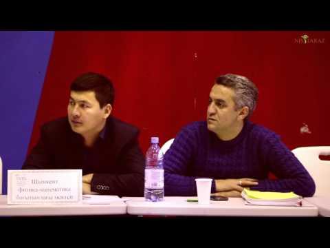 Семинар «Использование казахских национальных игр на уроках физической культуры»
