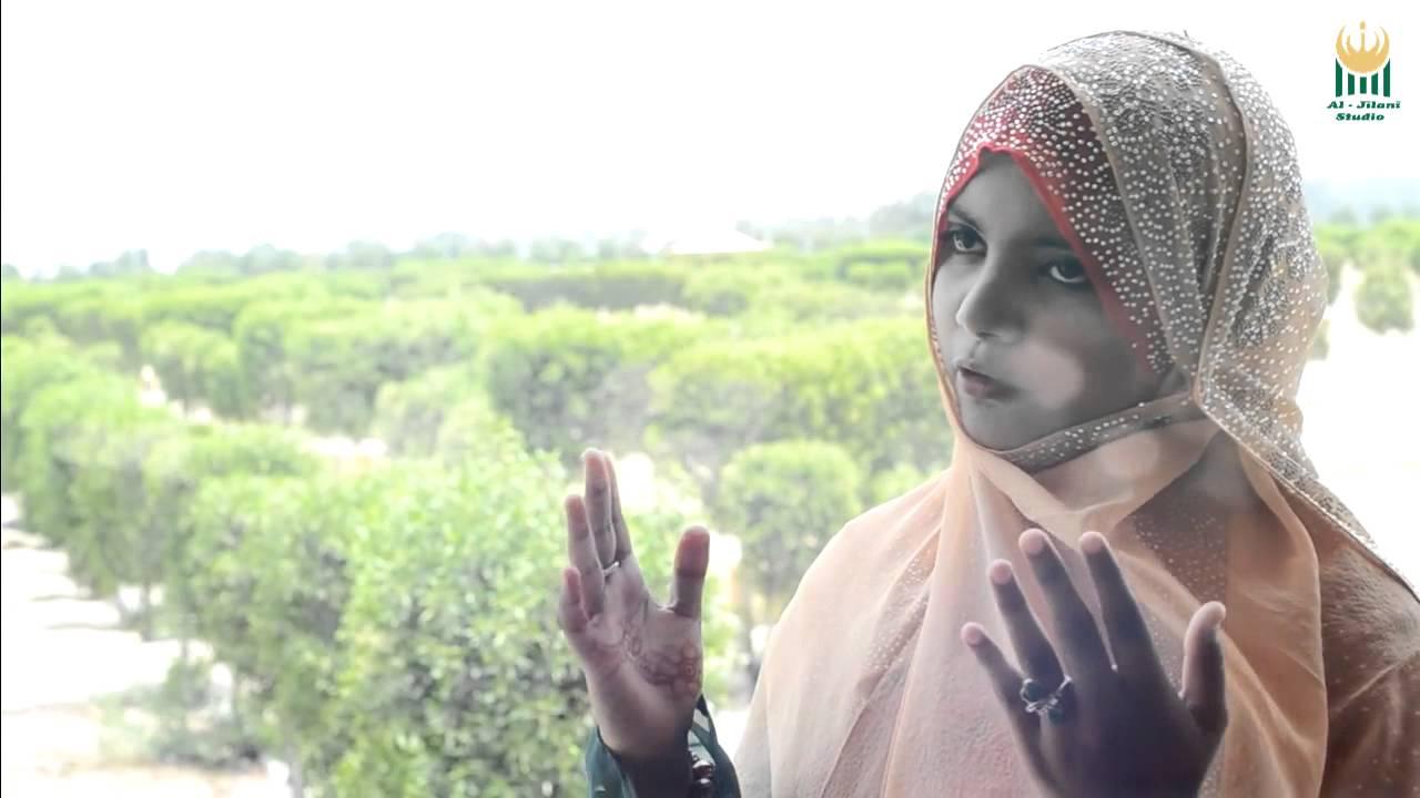 """Download """"Aaqa Mera Sohna""""  Naat   Sayyeda Siddiqa Khalil Qasmi   Prophet Mohammad PBUH  HD"""