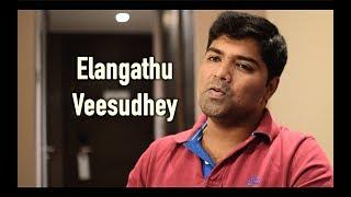Elangathu Veesudhey   Unplugged Cover   Pithamagan   Ilayaraja   Venkat