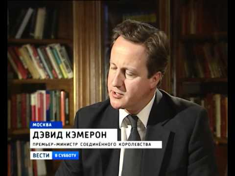Sergey Brilev's interview with British Prime Minister David Cameron
