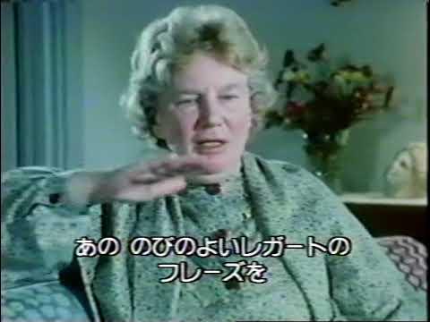 Documentary on pianist Murray Perahia, ca. 1981