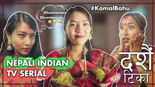 Dashain Nepali Indian Serial|  Fun Rev Tv Fire Episodes |