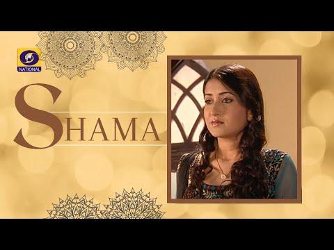Shama # Episode - 34