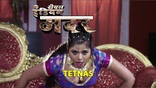 Tetnas [ Hot Item Dance Bhojpuri Video Song ] Real Indian Mother