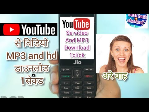 Jio Phone Se YouTube Mp3 Download And Hd