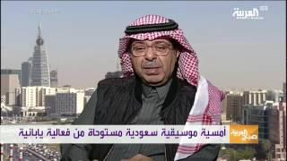 أمسية موسيقية سعودية بنكهة يابانية