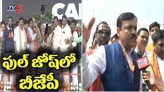 BJP Leaders Celebrating Modi AP Tour Success | Guntur | TV5 News