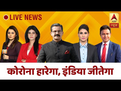ABP News LIVE TV: Top News Of The Day 24*7 | एबीपी न्यूज़ LIVE
