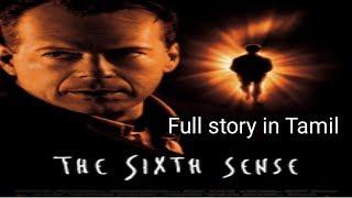 The sixth sense ( 1999 ) | The sixth sense full movie in tamil | Movie explanation |Vel talks