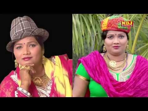 Kabhi Lalita Sharma Tu Na Bhuli Javegi // Live Haryanvi Ragni // NDJ Music