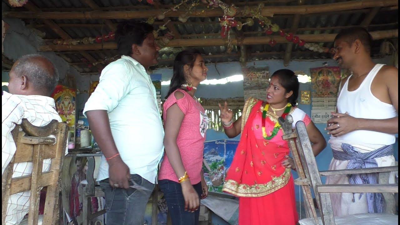 रामलाल के सैलून में फुलमतिया MAITHILI COMEDY