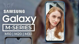 Samsung Galaxy M Series - M10 / M20 / M30 First Look, Review, Trailer, Specs, Launch