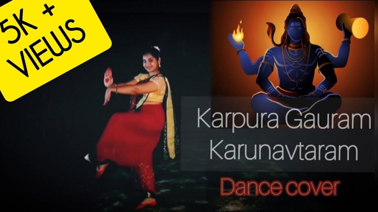 Karpura Gauram Karunavtaram🙏||easy choreography||Nartana