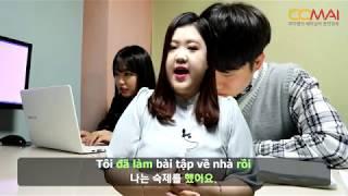 #8 베트남어 배우기 7 : 나는 (      )을 했어요.
