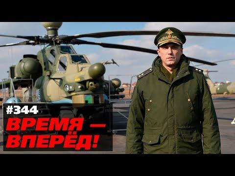 Операция «Приземлить Россию»