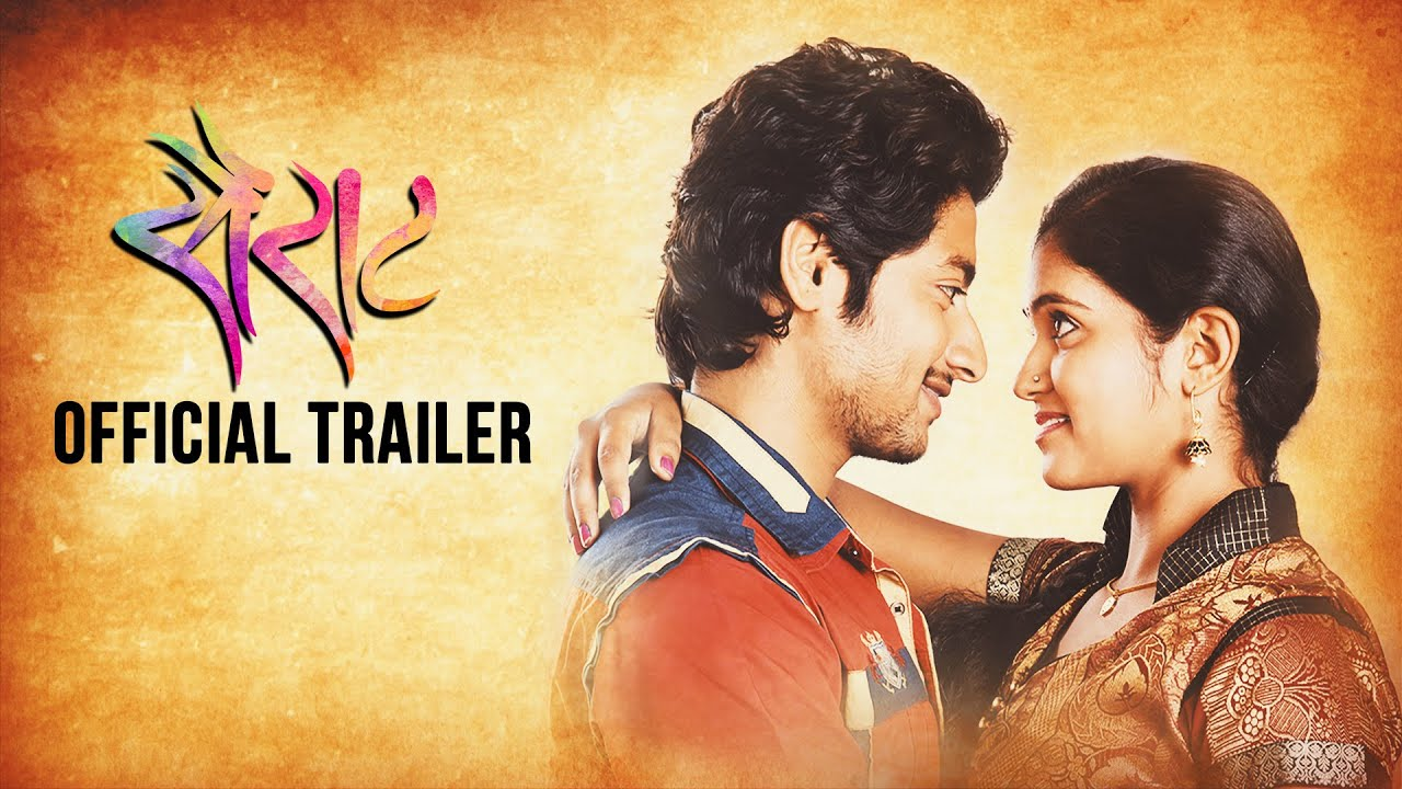 Sairat 2016 Full Movie Download 720p HDRip 1.20GB