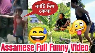 Assamese Full Funny Video ||#Assamese_Memes_Video || TRBA ENTERTAINMENT