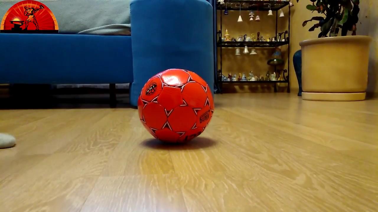 Футбол, Зеркало - YouTube