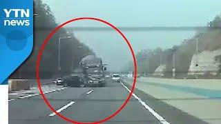 [영상] 단순 추돌 사고인줄 알았는데...고속도로 멈춰 선 승용차 / YTN