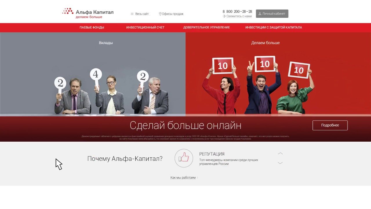 альфа банк открыть иис онлайн capital one mastercard secured credit card reviews
