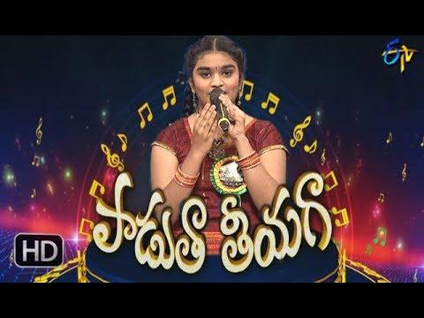 Rangamma Mangamma Song | Koushika Performance | Padutha Theeyaga | 24th June 2018 | ETV Telugu