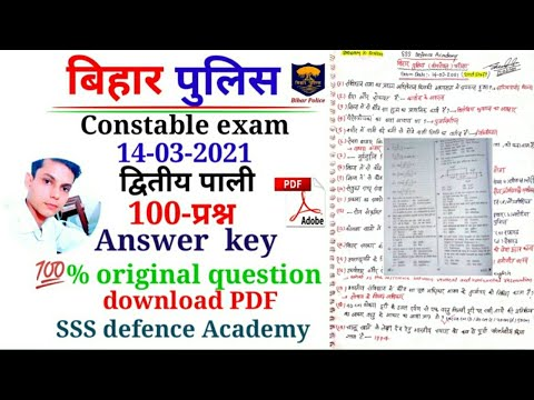 Bihar Police Constable 14 March 2021  2nd Shift Answer Key/Bihar Police14 March 2021 Exam Analysis