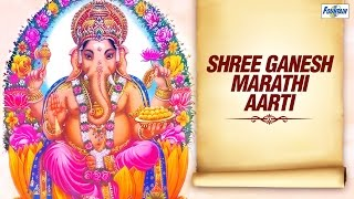 Download Hindi Video Songs - Ganesh Aarti Marathi - Aarti Nirgun Swarupachi || Devotional Songs