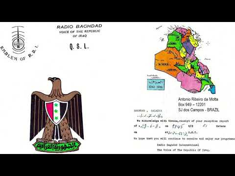 Radio Baghdad 9745 kHz - Baghdad Iraq - 1979
