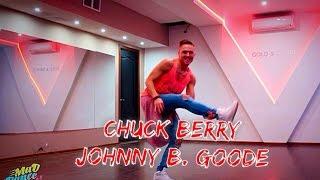 Chuck Berry – Johnny B. Goode | ZUMBA FITNESS 2017 |