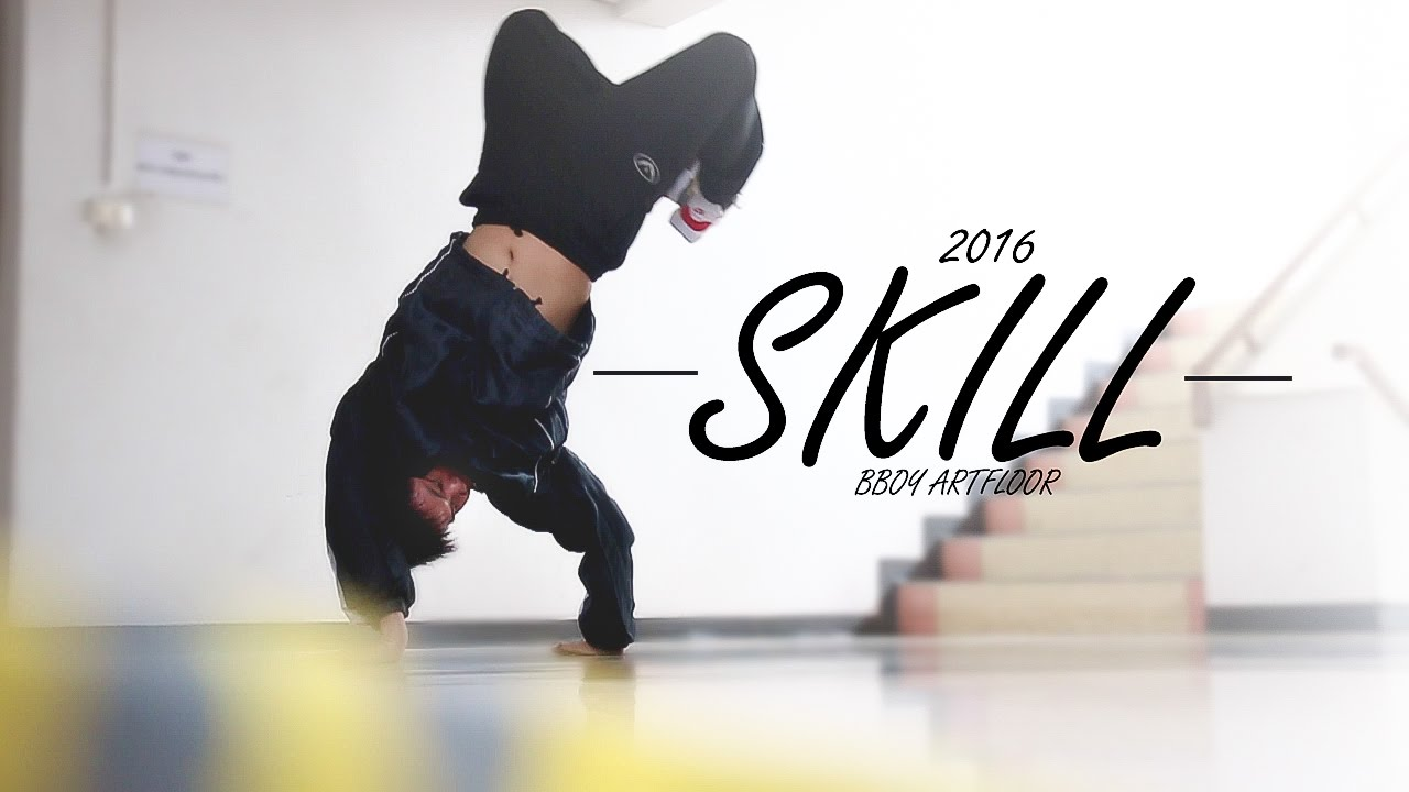 2016 Skills