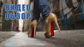 видео Обувь калипсо каталог