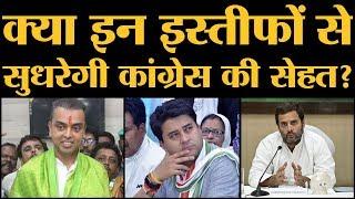 Rahul Gandhi के बाद Milind Deora, Jyotiraditya Scind…