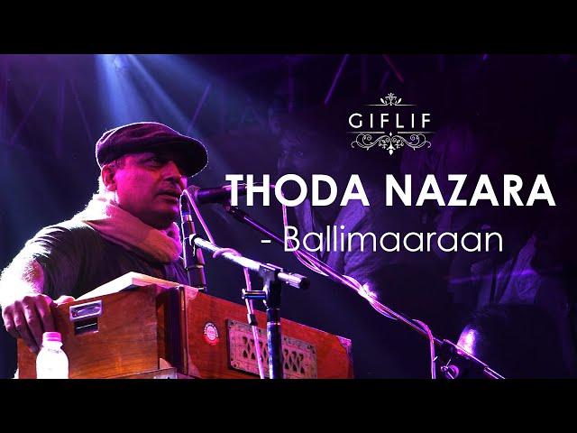 Thoda Nazara  | Piyush Mishra | GIFLIF