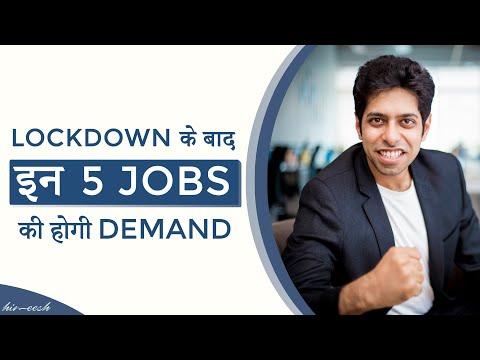 Top 5 Career Options after Lockdown   लाकडाउन के बाद पैसे कैसे कमाएं    by Him eesh Madaan