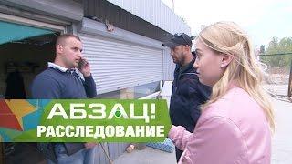 Смотреть видео выкуп авто в Киеве