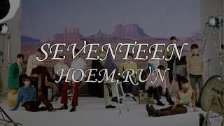 세븐틴 (SEVENTEEN) -  HOME;RUN 좌우음성