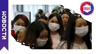 Эпидемия гриппа, безработица, нелегалы, импичмент - Новости от 25.12.16