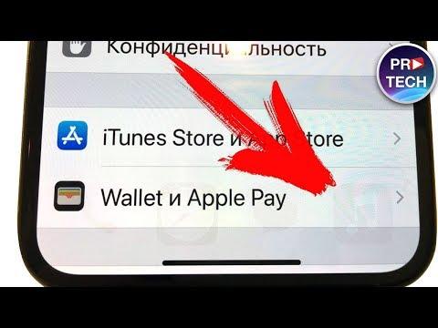 Дисплеи iPhone X и Xs с OLED выгорают!