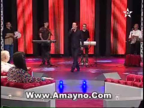 YouTube - laryach 2 sur tv tamazight.flv. hamid faiq tansimt vision 2011