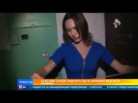 В Ростове соседи подали в суд на молодых мам из-за колясок