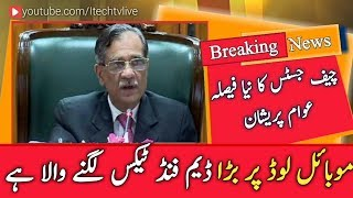 Chief Justice Mian Saqib Nisar Big Announcement About Mobile Prepaid Tax Restoration
