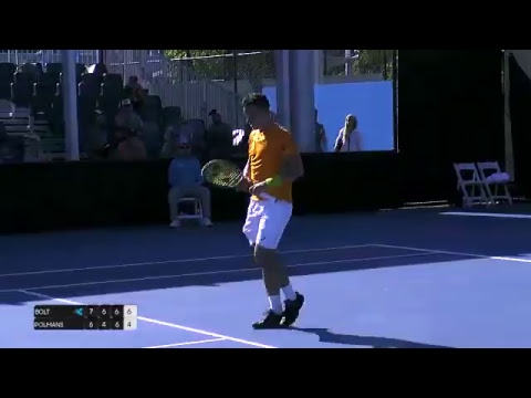 Australian Open 2018 Wildcard Play-off | Court 8 | Day 5