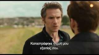 BROADCHURCH (2ος Κύκλος) στην ΕΡΤ3 (trailer)