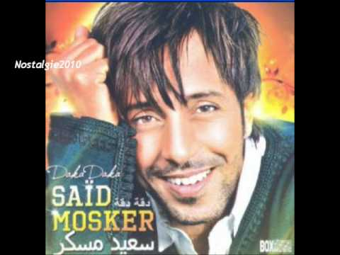 daka daka said mosker mp3