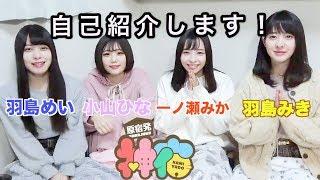 神宿新メンバーオーディション応募受付中! http://kmyd.jp/audition/ ...