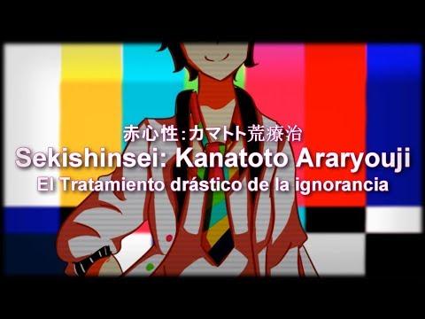 【Kagamine Len and Rin】Sincerity Nature: Drastic Measures of Ignorance 「Sub esp」  Fan PV