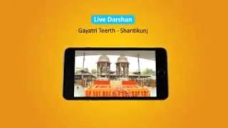 AWGP Gayatri Darshan - App