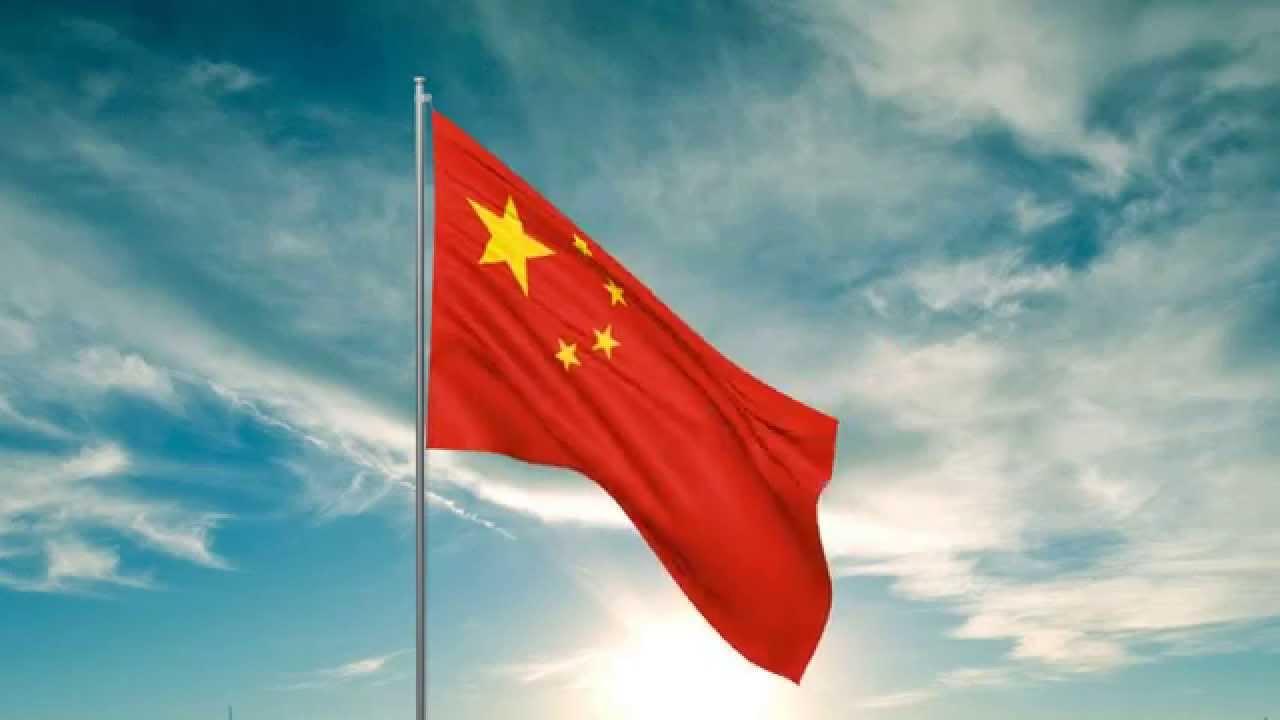 Angola Flag Gif