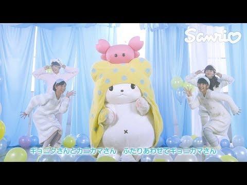 まるもふびより「まるもふきぶん 〜モップダンス〜」ミュージックビデオ
