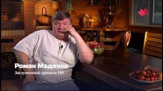 """""""Раскрывая тайны звезд"""": Роман Мадянов"""